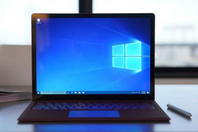 Скрытая от всех настройка в Windows 10 повышает скорость работы в несколько раз